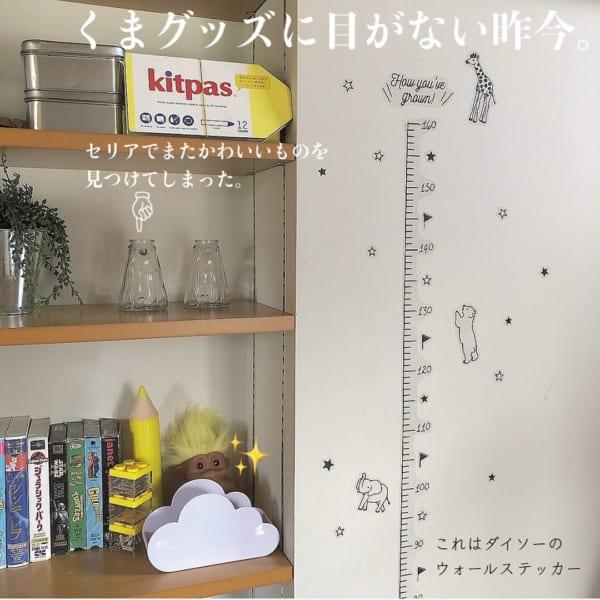 子供部屋の100均DIYアイデア6