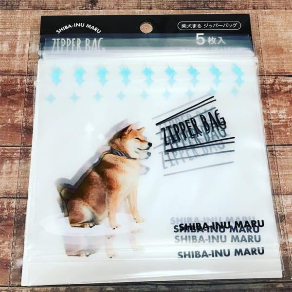 まるがカワイイ♡柴犬×ジッパーバッグ