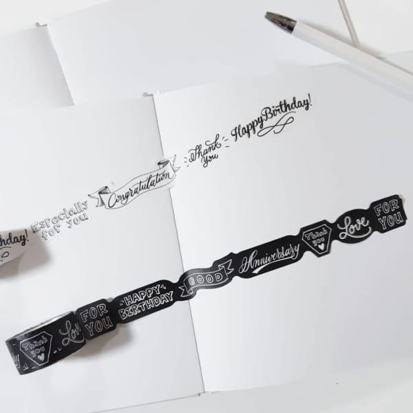 デザインだけじゃなく形もかわいい♡メッセージマスキングテープ