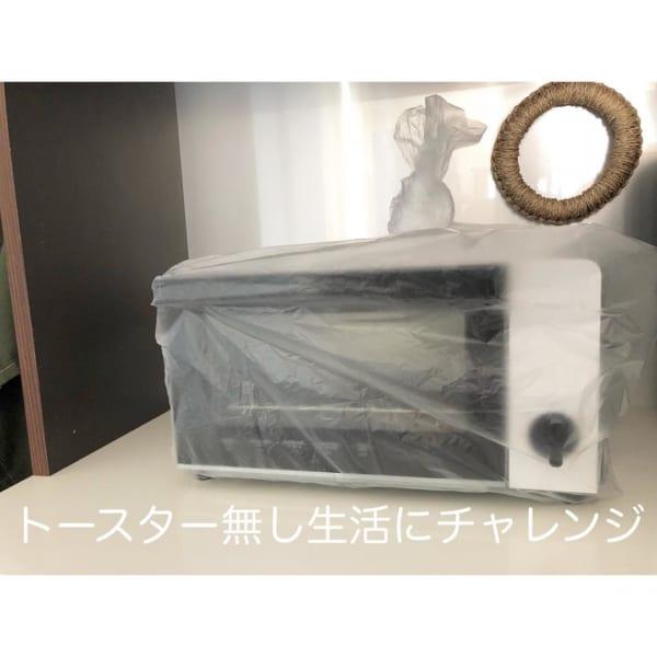 """""""捨て活""""実例4"""