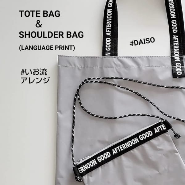 プリントラインデザインバッグ