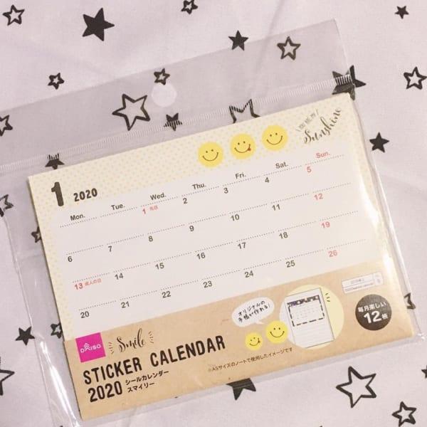 シール式カレンダー(ダイソー)