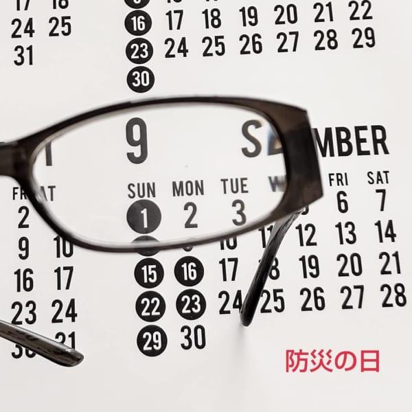小さくたためる老眼鏡【セリア】
