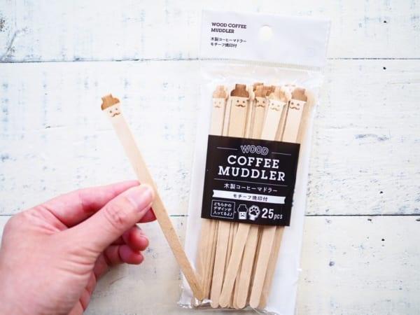木製コーヒーマドラー【セリア】