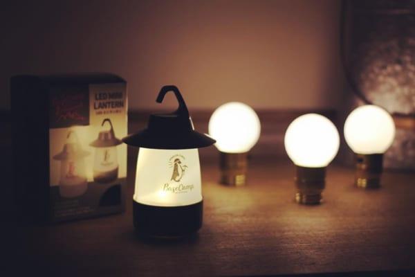 LEDランタンライト(キャンドゥ)