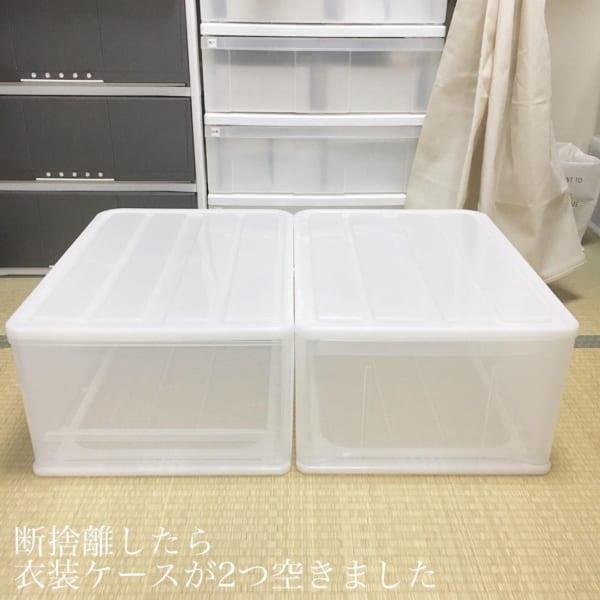 """""""捨て活""""実例9"""