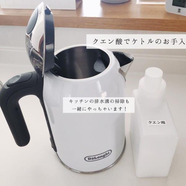 キッチンの掃除がしやすい工夫
