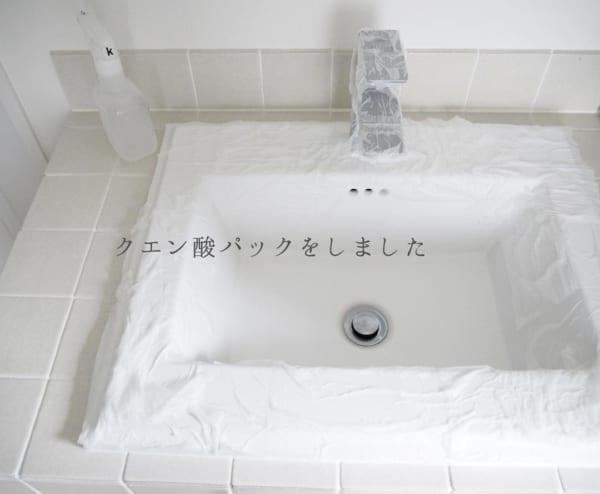 洗面シンク