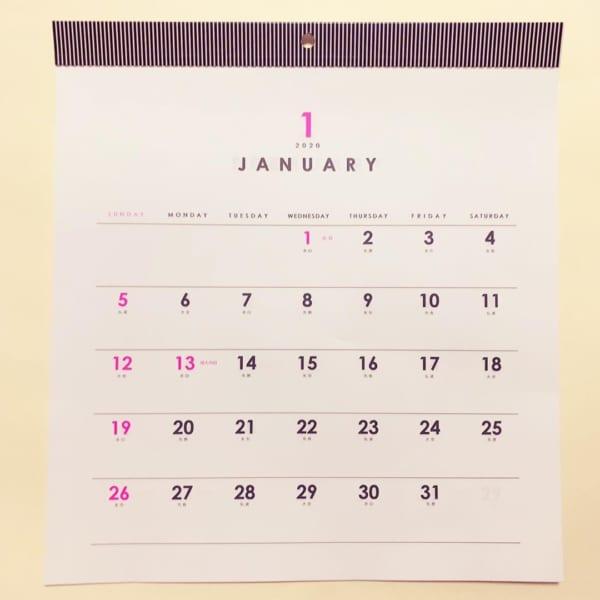 シンプルがスタイリッシュなカレンダー