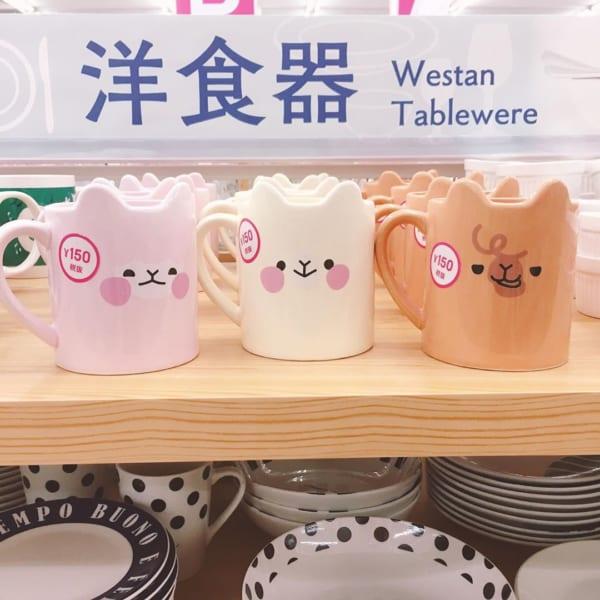 ゆるデザインがキュートなダイソーマグカップ