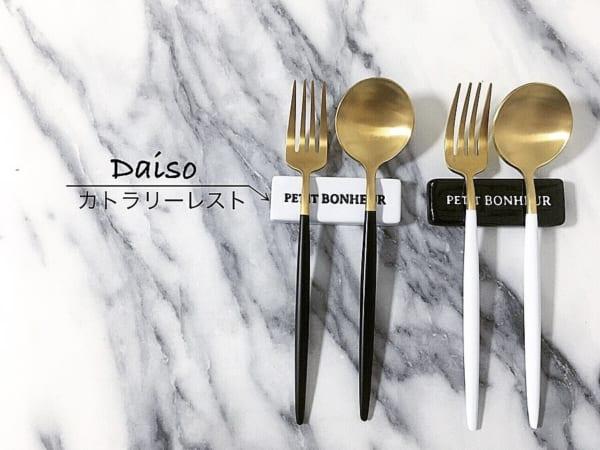 ダイソー テーブルウェア