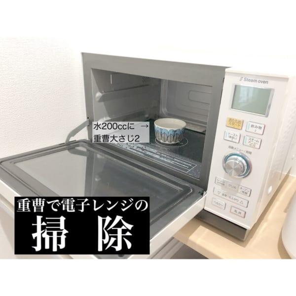 キッチンの掃除がしやすい工夫2