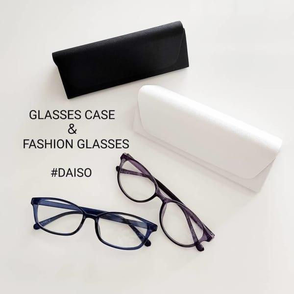 機能的なファッショングラス(ダイソー)