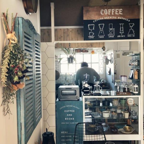 ディアウォールでカフェ風インテリア