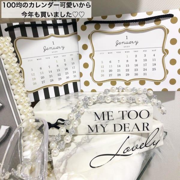 ワッツのカレンダー