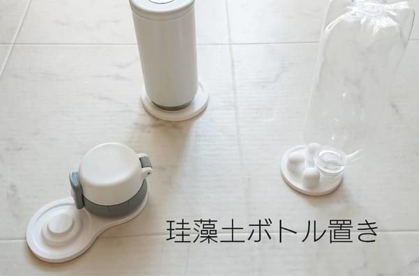 【キャンドゥ】スマートなボトルホルダー