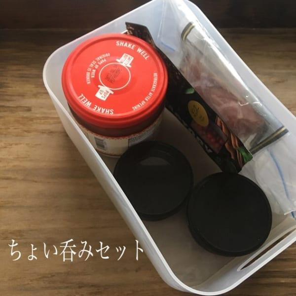 冷蔵庫収納8