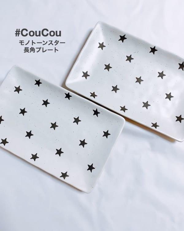 【CouCou】スターレクタングルプレート