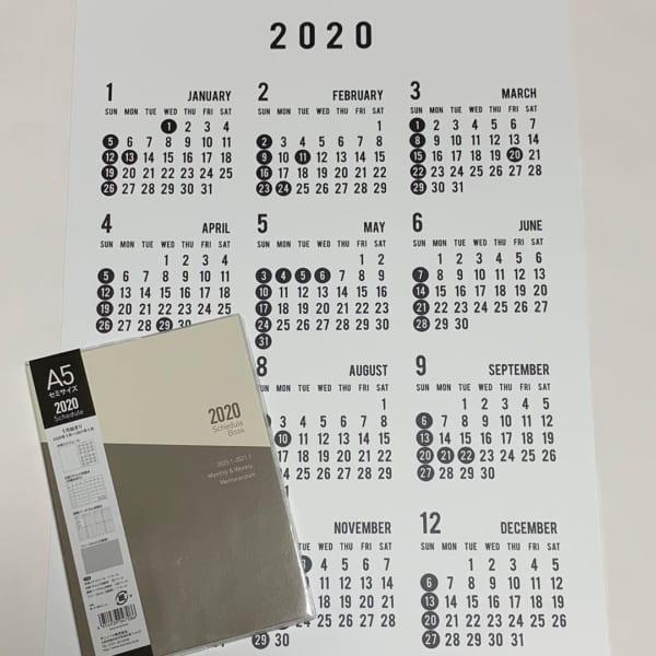 便利な100均セリアのカレンダー