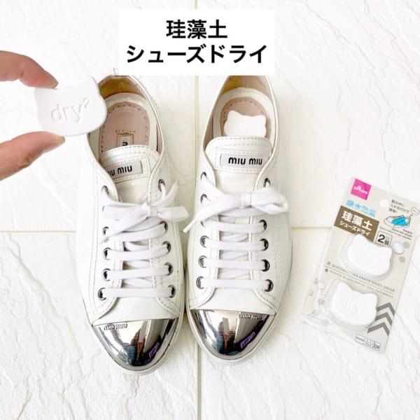 靴 収納 100均14