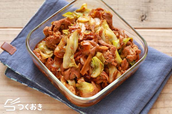 中華風の人気蒸し料理レシピ《おかず》6