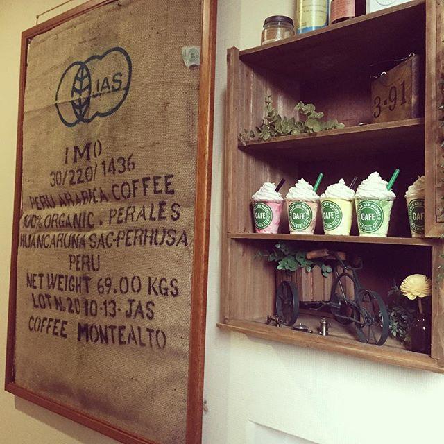 コーヒーの麻袋で楽しむインテリア