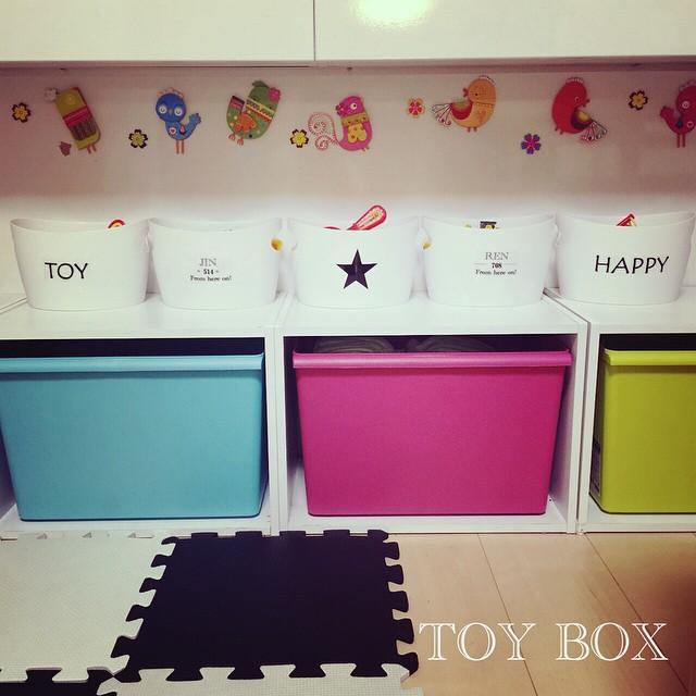 おもちゃ箱も可愛らしく