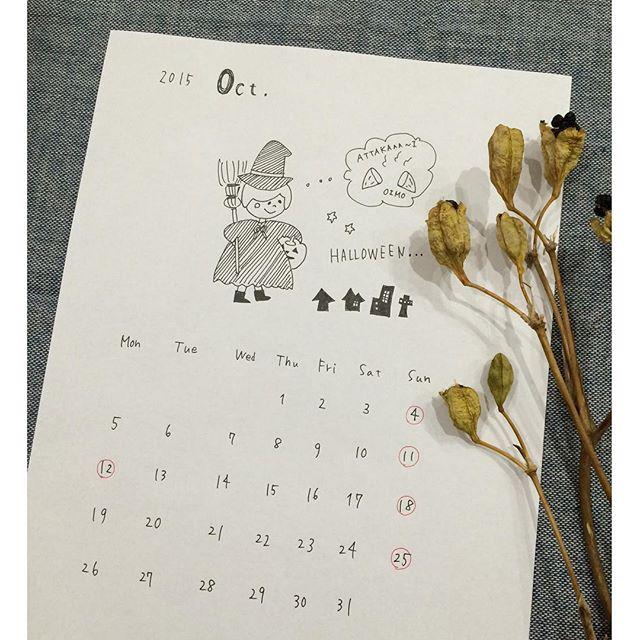 自分で作成するオリジナルカレンダー4