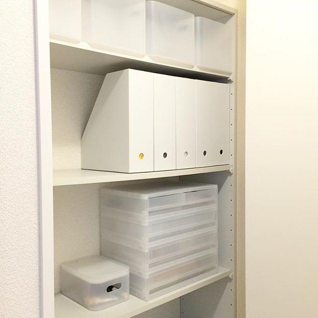 【無印】書類収納に便利なファイルボックス