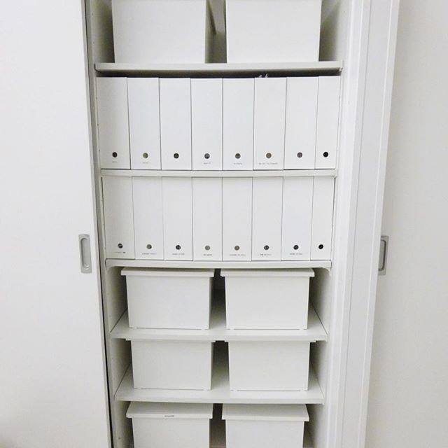 すっきり収納できるファイルボックス