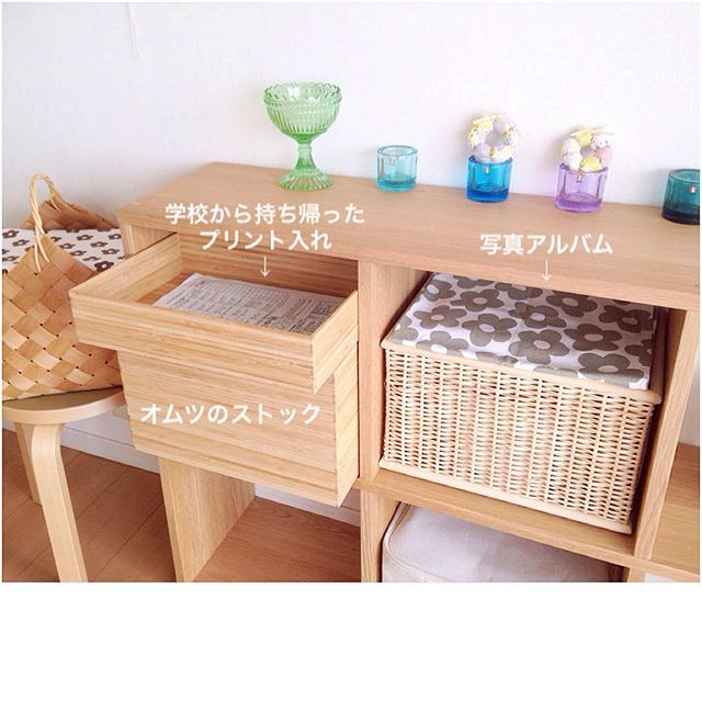 重なる竹材長方形ボックス