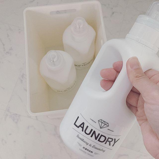 洗剤の収納アイデア7