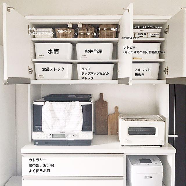 キッチン 収納6