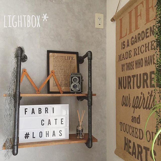 ライトボックス3