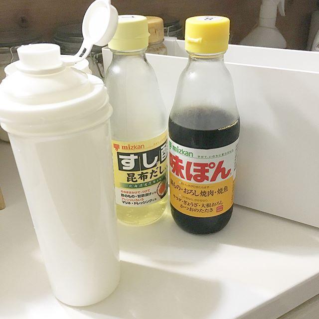 液体調味料をドリンクボトルにIN