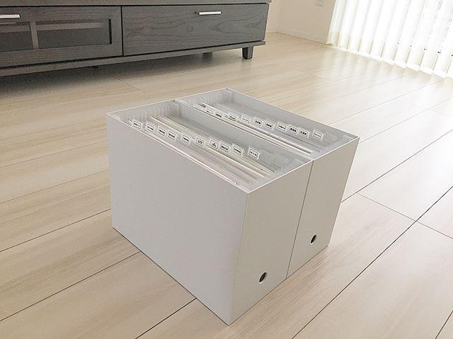 ファイルボックスのアイデア収納