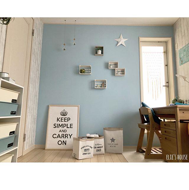 落ち着くお部屋作り《子供部屋インテリア》2