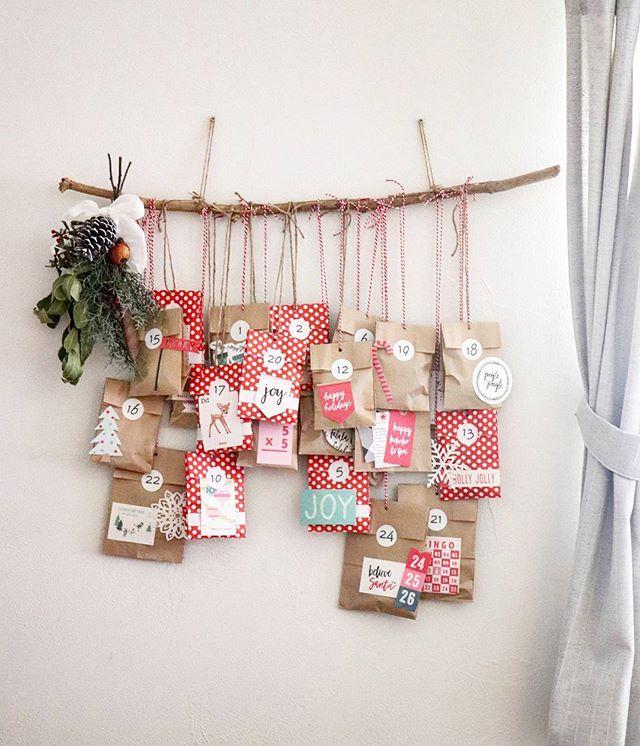 クリスマスが待ちきれない♡アドベントカレンダー2