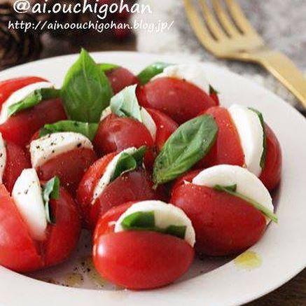 ローストビーフに!トマトの付け合わせカプレーゼ
