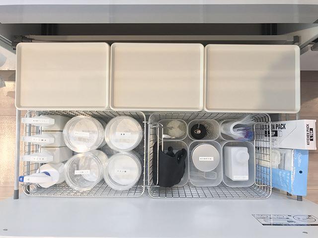 キッチンカウンター×掃除用品収納