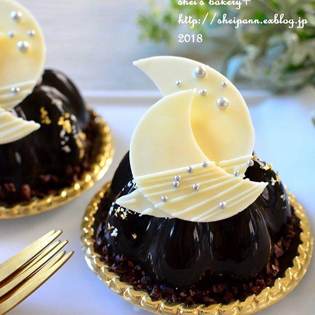 バレンタイン チョコレシピ ミニチョコケーキ