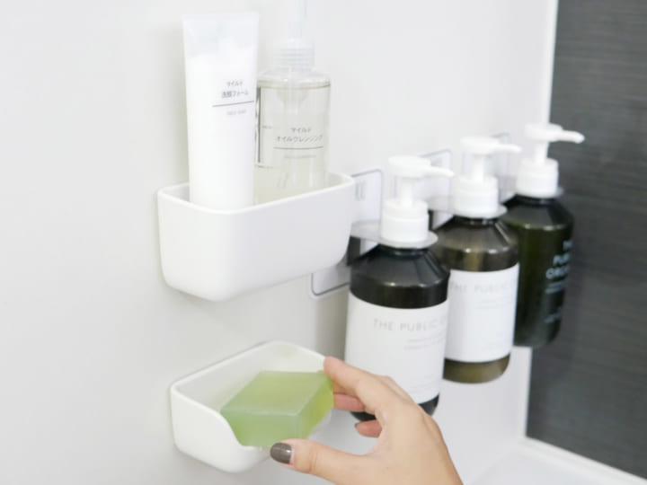 小物入れ」と「石鹸置き」2