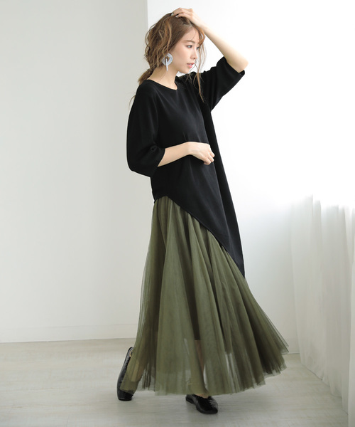 [DONOBAN] ふんわりチュールロングスカート