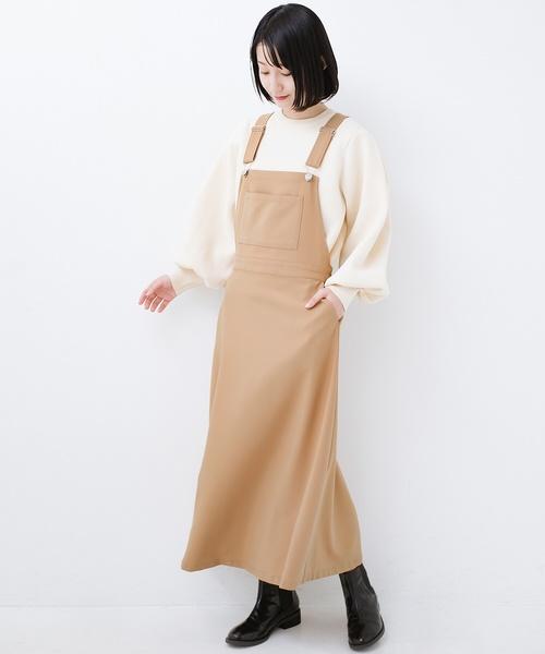 [haco!] 【オールシーズン】長ーーい季節着られてコスパがいい!サロペットフレアースカート