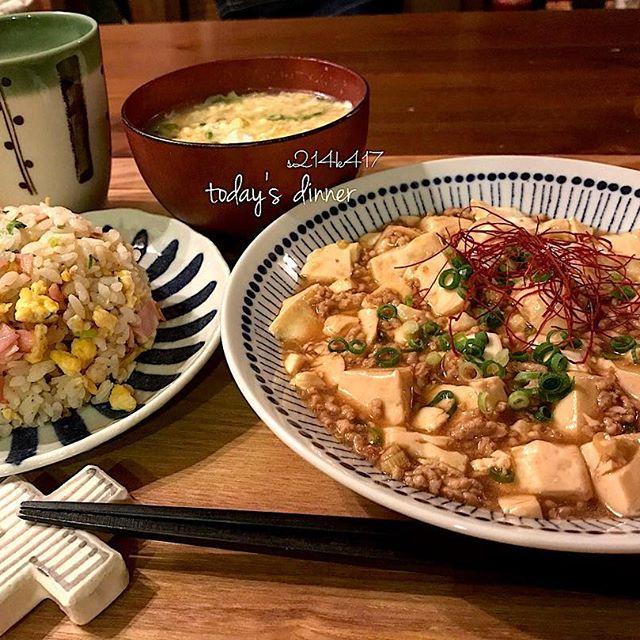 ヘルシーで食べ応えのある麻婆豆腐