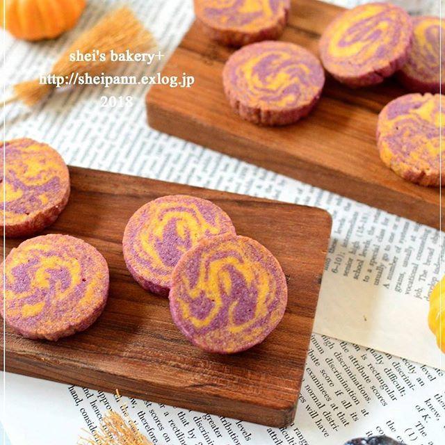 ホワイトデーのクッキーレシピ《ヘルシークッキー》2