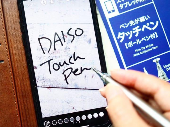 ダイソー ディスクタイプタッチペン2