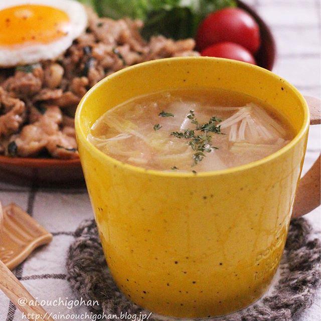 大根おろしを付け合わせ!白菜のコンソメスープ