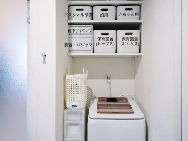 ⑩洗濯機上を有効に収納