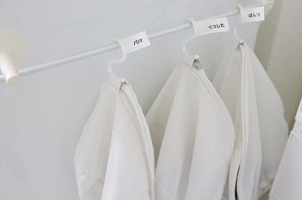 洗濯物をネットに入れる2